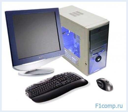 Где не нужно покупать компьютеры
