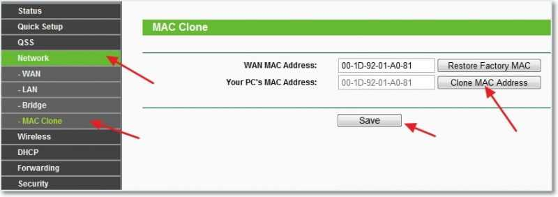 Clone MAC Address