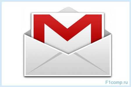 Как создать электронную почту (E-mail)