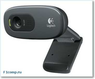 Веб камеры руныта видео фото 742-570
