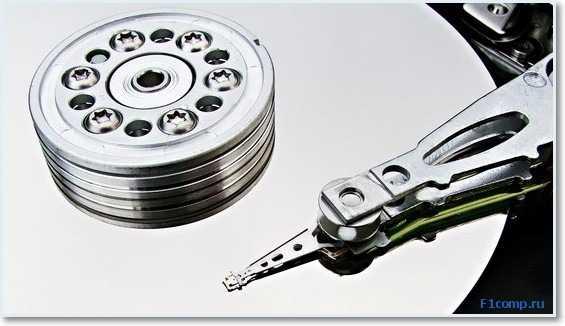 Как проверить жесткий диск на ошибки?