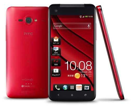 смартфон HTC J Butterfly
