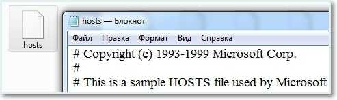 Не могу зайти ВКонтакт
