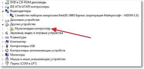 проблемы с драйверами в Windows 7