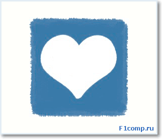 Как накрутить сердечки Вконтакте
