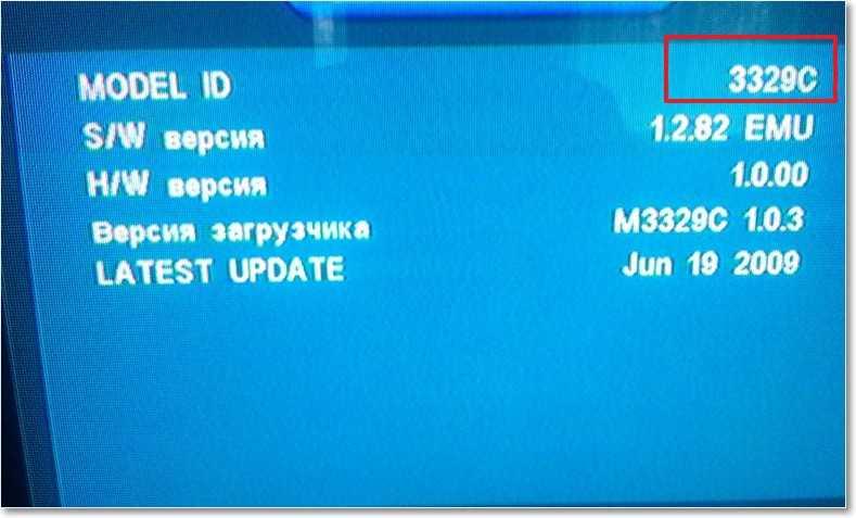 Информация по процессоре тюнера Orton 4050c