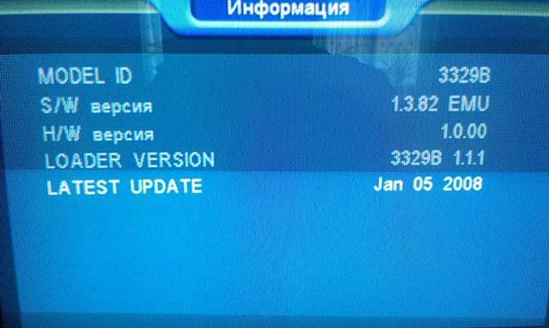 Upgrade 3329C Exe