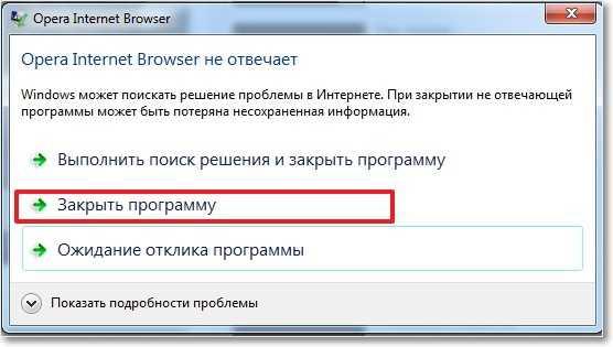 Программу для того чтобы интернет не тупил