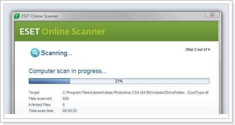 Проверяем компьютер на вирусы с помощью ESET Online Scanner