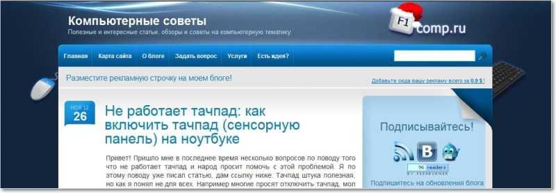 Новое оформление на f1comp.ru