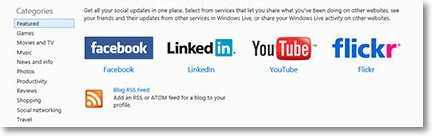 интеграция с такими популярными социальными сетями