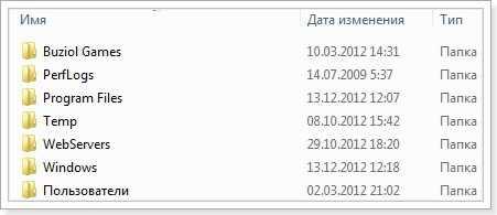 как сделать что бы файлы отображались не списком а обычными значками