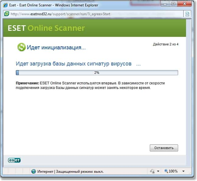 ESET Online Scanner загружает антивирусные базы