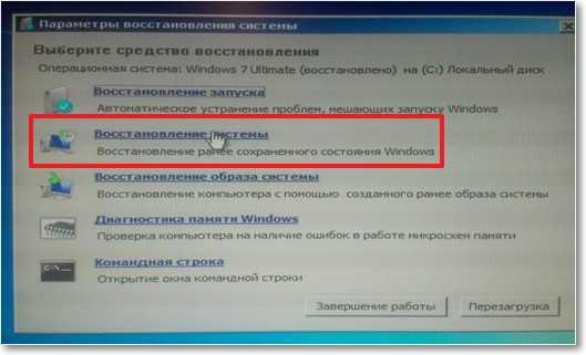 Восстановление Windows 7 с загрузочного диска