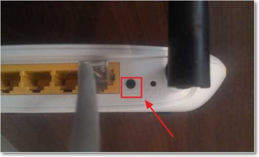 Кнопка QSS на роутере TP-Link