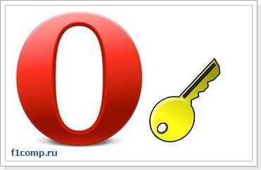 Как сохранить закладки, пароли и экспресс-панель в Opera