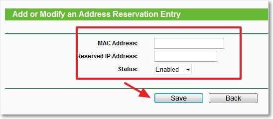 Присваиваем постоянный IP адрес адрес на роутере