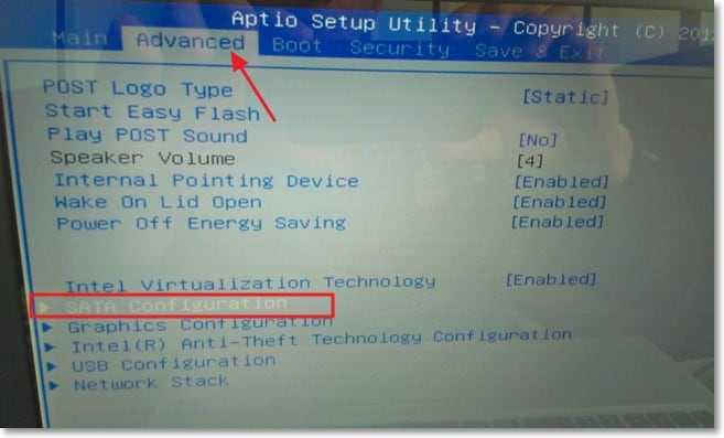 Настройка режима AHCI для SSD накопителя