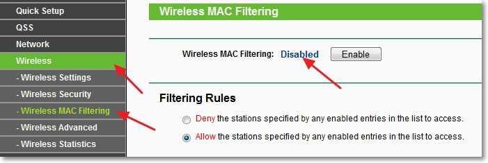 фильтрации по MAC адресу