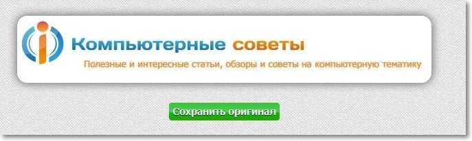 Скриншот загружен на сайт