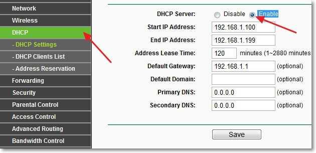 Проверяем работу DHCP сервера