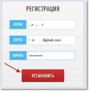Регистрация на Red Helper
