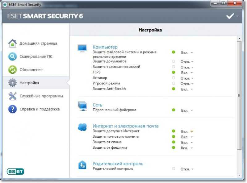 Настройка ESET NOD32 Smart Security 6