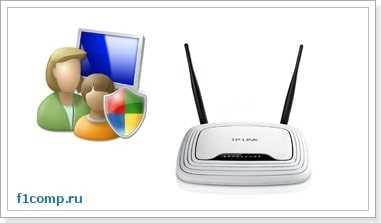 запрещаем доступ к сайтам на Wi-Fi роутере