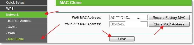 Клонируем MAC адрес на роутере TL-MR3220