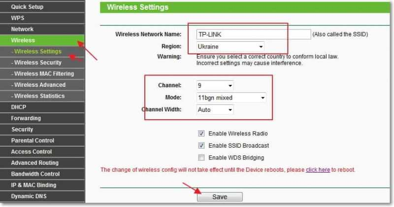 Настройка Wi-Fi на TL-MR3220