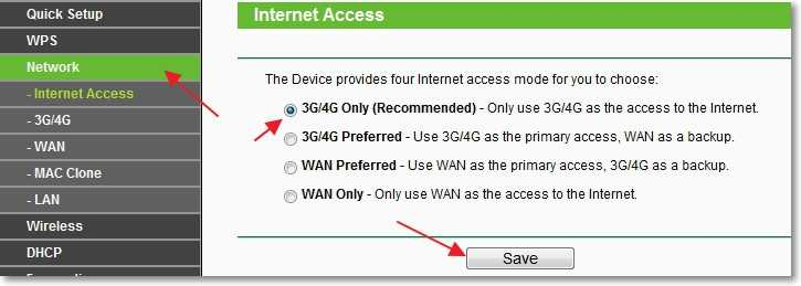 Режим работы 3G/4G Only (Recommended)