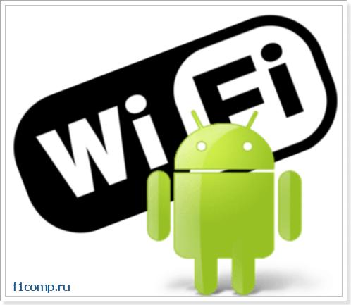 Подключаемся к Wi-Fi на Андроиде