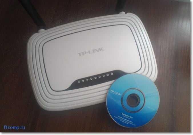 Настойка TP-Link TL-WR841N через установочный диск