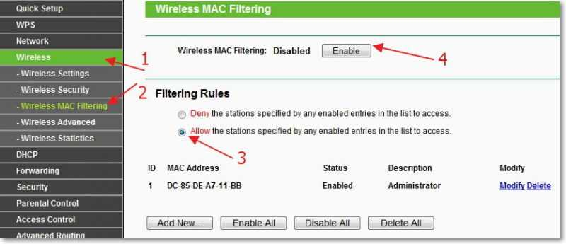 Активация Wireless MAC Filtering