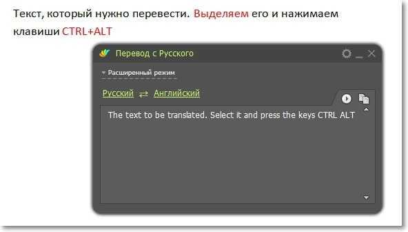 Мгновенный онлайн переводчик