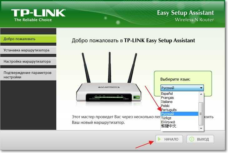 Tl-wr841n | 300mbps wireless n router | tp-link laos.