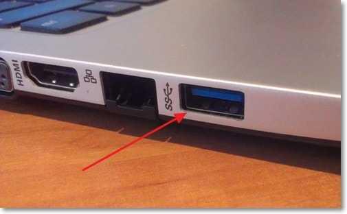 Разъем USB 3.0