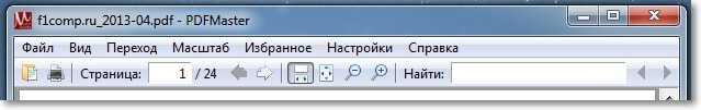 Панель управления программой