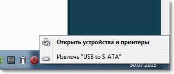 Внешний жесткий диск подключен, но не отображается