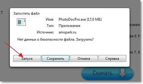 Автоматический запуск установочного файла