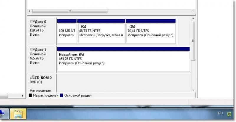 Внешний HDD определился компьютером и появился в проводнике