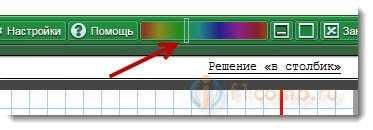 Меняем цвет окна программы