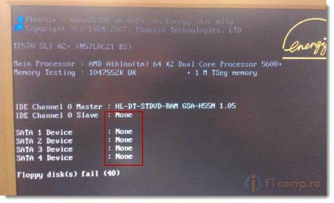 Жесткий диск не определяется компьютером при включении