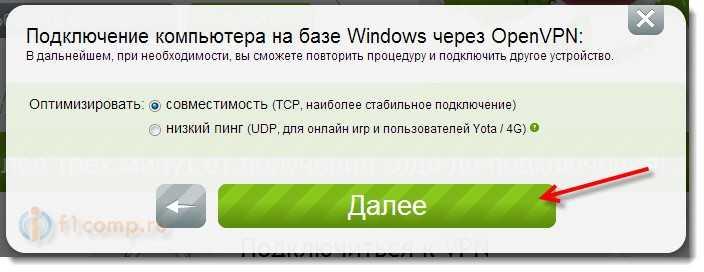 TCP, или UDP
