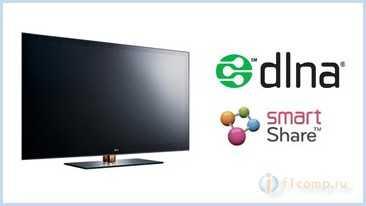 Настройка DLNA (Smart Share) на телевизоре LG
