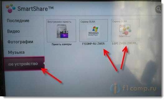 Lg Smart Share Pc Sw Dlna Download - Rediff Pages
