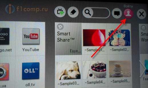 приложение ютуб для телевизора Lg скачать - фото 10