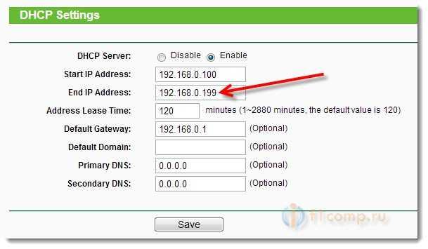 Конечный IP адрес на Tp-Link