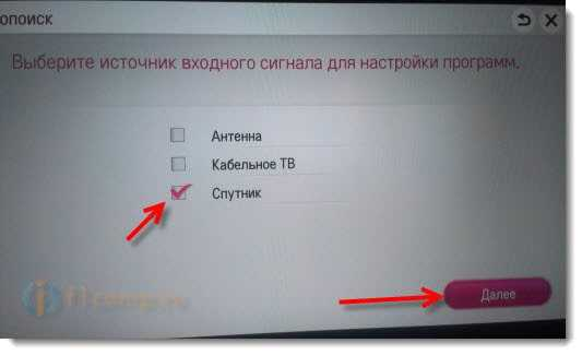 DVB-S2 на телевизорах LG