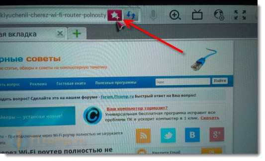 http://f1comp.ru/wp-content/uploads/2014/03/IMAG0631.jpg